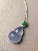 18K White Gold Diamond Sculpted Icy Purple Jadeite (Gourd) Pendant & Necklace