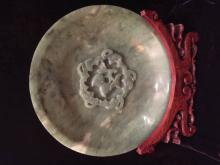 Antique Nephrite Jade Plate with Wood Stand