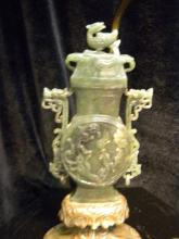 Antique Chinese Green Nephrite Jade Vase Lamp