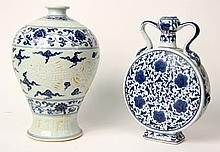 Chinese Blue and White Porcelain Vase and Vessel, Modern, N3HNB