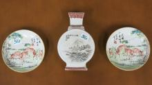 THREE CHINESE REPUBLIC PORCELAINS:  pair of plates
