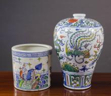 TWO CHINESE DOUCAI PORCELAIN VESSELS:  meiping for