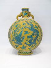 CHINESE PORCELAIN MOON FLASK VASE with split handl