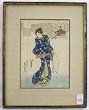 KUNISADA (TOYOKUNI III) COLOR WOODCUT (Japan, 1823