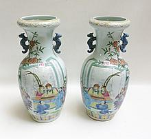A PAIR OF CHINESE FAMILLE ROSE PORCELAIN VASES,  f