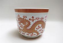 CHINESE PORCELAIN JAR, the sides featuring red-ora