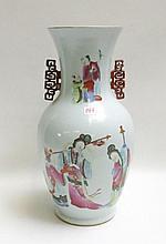 CHINESE FAMILLE ROSE PORCELAIN VASE, of standard v
