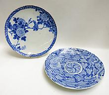 TWO ORIENTAL BLUE AND WHITE PORCELAIN CHARGERS,  t