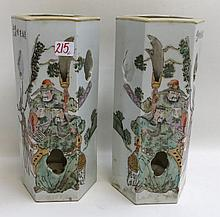 PAIR OF CHINESE LATE QING DYNASTY PORCELAIN