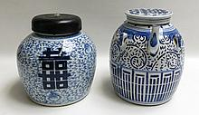 TWO CHINESE BLUE UNDERGLAZE PORCELAIN JARS:  oil  jar with pouring spout and round porcelain lid;  together with the double happiness ginger jar with wood lid.  Heights 9.5 and 8.5 inches.