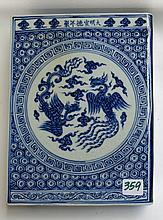 CHINESE PORCELAIN BOOK-FORM PILLOW, a rectangular blue underglaze decorated form with  single row 6-character reign mark at upper center of one side.  Dimensions:  9.5