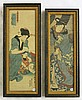 UTAGAWA KUNISADA I (Toyokuni III) TWO COLOR WOODCUTS (Japan, 1786-1865) One depicting a mother and child and the other a Geisha with umbrella.  Images measure 27