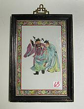 FRAMED CHINESE HAND PAINTED PORCELAIN PLAQUE, with