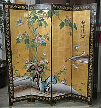 CHINESE FOUR-PANEL FLOOR SCREEN, the primary side