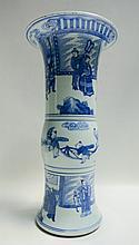 CHINESE BLUE AND WHITE PORCELAIN VASE, beaker form