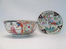 CHINESE FAMILLE ROSE PORCELAIN BOWL AND PLATE, han