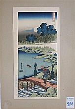 AFTER KATSUSHIKA HOKUSAI WOODCUT (Japan, 1760-1849
