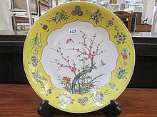 FINE CHINESE FAMILLE ROSE PORCELAIN SHALLOW BOWL,