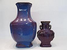 TWO CHINESE RED/PURPLE FLAMBE-GLAZED VASES:  1) 18