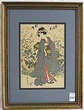 TOYOKUNI III COLOR WOODCUT (Japan, 1823-1880) Woma