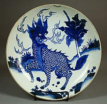 CHINESE PORCELAIN BLUE AND WHITE FOOTED BOWL with