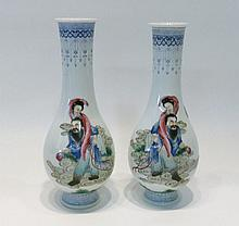 PAIR CHINESE PORCELAIN VASES, footed bottle form e