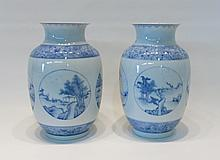 PAIR OF CHINESE PORCELAIN VASES decorated in blue