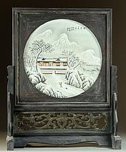CHINESE TABLE SCREEN, featuring a square enamel pa