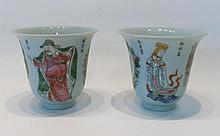 PAIR CHINESE PORCELAIN BOWLS with flared rim and f