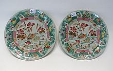 TWO CHINESE FAMILLE ROSE PORCELAIN PLATES with han