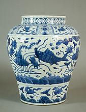 CHINESE YUAN STYLE PORCELAIN FLOOR VASE, with blue