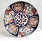 JAPANESE PORCELAIN IMARI CHARGER, traditional design, with floral and lion motif.  Diameter:  17.5 inches.