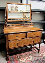 AN OAK DRESSER WITH ATTACHED TILT MIRROR, English,