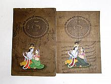 TWO PERSIAN MANUSCRIPT LEAVES depicting two seated