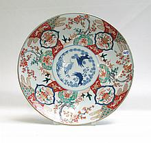 MEIJI JAPANESE IMARI CHARGER having traditional