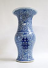 CHINESE CERAMIC BLUE AND WHITE GLAZED VASE, Double Happiness motif, with calligraphic mark underfoot. Height 15.5 inches.