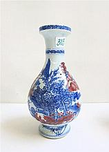 CHINESE REPUBLIC CERAMIC VASE, footed bottle form,