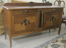 ELM WOOD BUFFET, Swedish, early 20th century,