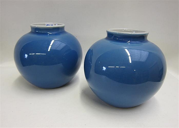 CHINESE PAIR OF BLUE GLAZED GLOBULAR PORCELAIN