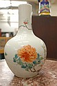 CHINESE QING DYNASTY STYLE YUNG CHENG PORCELAIN VASE