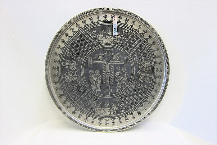TURKISH SILVERED METAL ROUND WALL PLAQUE (or