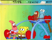 MUSEUM  GRADE SPONGEBOB SQUAREPANTS PRODUCTION CEL AND PRODUCTION BACKGROUND FROM THE FIRST YEAR 1999  FEATURING A  CEL OF SPONGEBOB AND PATRICK FROM THE EPISODE VALENTINES DAY