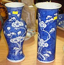 Kang zi style blue and white brush pot with prunus