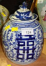 Chinese blue and white ginger jar and lid
