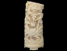 RETICULATED AND CARVED IVORY BRUSH POT