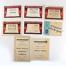8 Early Israel Opera & Philharmonic Orchestra Programs