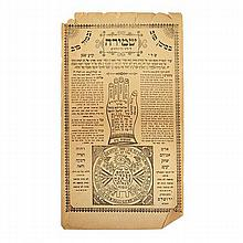 Protection Amulet for Child & Mother Jerusalem