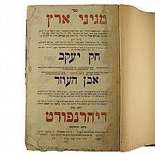 Shulchan Aruch Orach Chaim Hebrew Book, Dihrnfort, 1800
