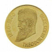 Theodor Herzl, Privately Issued Gold Medal, 1960.