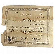 Persian Jewish School Alliance Israelite Diploma 1930.